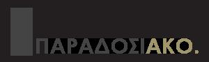 Paradosiako.gr - Παραδοσιακό και Εκκλησιαστικό ηλεκτρονικό κατάστημα