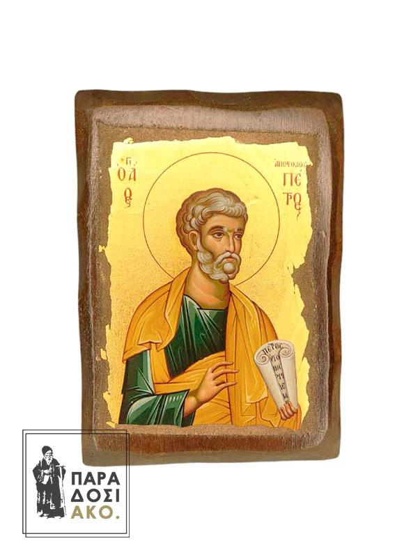Άγιος Πέτρος ο Απόστολος