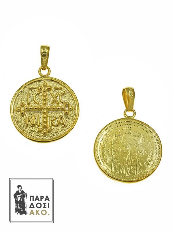 Κωνσταντινάτο Ασημένιο 925 Στρογγυλό
