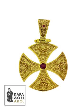 Σταυρός Βυζαντινός Μενταγιόν Ασημένιο 925