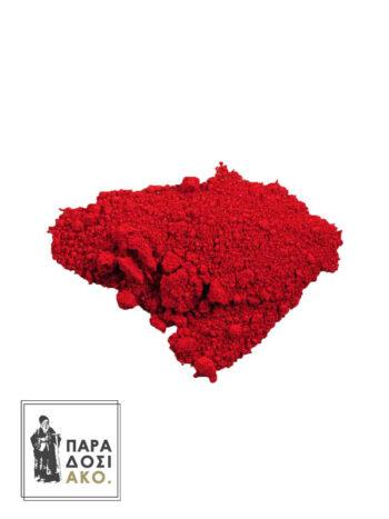Σκόνη Αγιογραφίας Κόκκινο Καδμίου Μεσαίο 25gr
