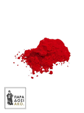 Σκόνη Αγιογραφίας Κόκκινο Καδμίου 25 gr