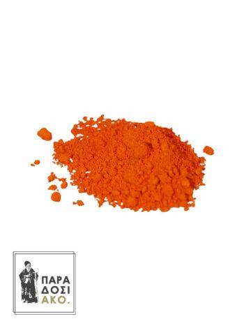 Σκόνη Αγιογραφίας Πορτοκαλί Καδμίου 25gr