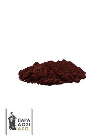 Σκόνη Αγιογραφίας Χονδροκόκκινο Iron Ox Red 100gr