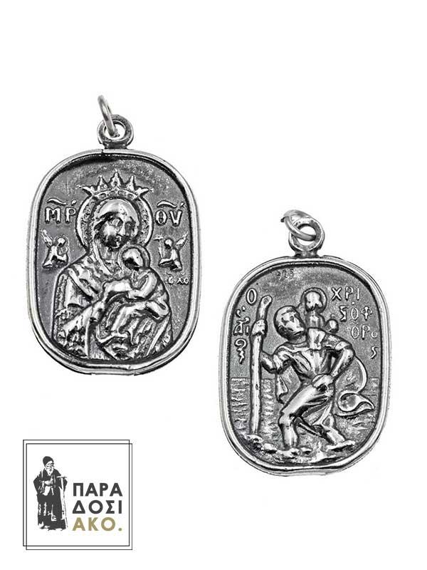 Ασημένιο Μενταγιόν Παναγία, Ιησούς Χριστός και Άγιος Χριστόφορος 18x23mm